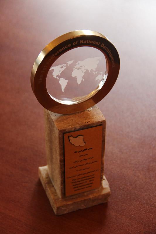 awards-honors-slider